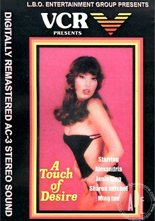 Touch of Desire, A