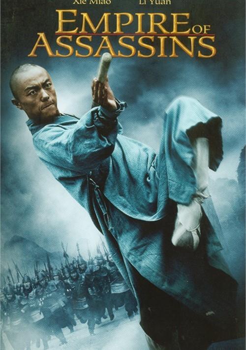 2011最新《帝国刺客》DVD国语迅雷下载